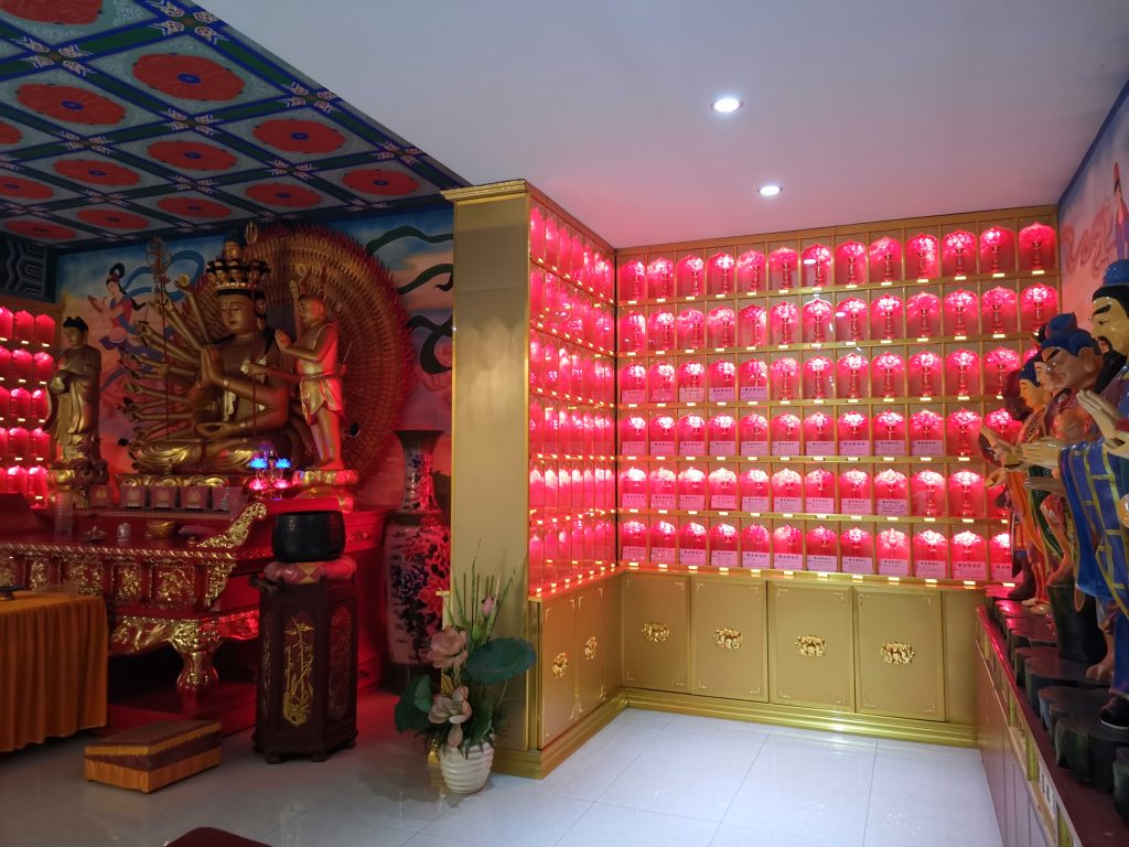 大唐极乐寺