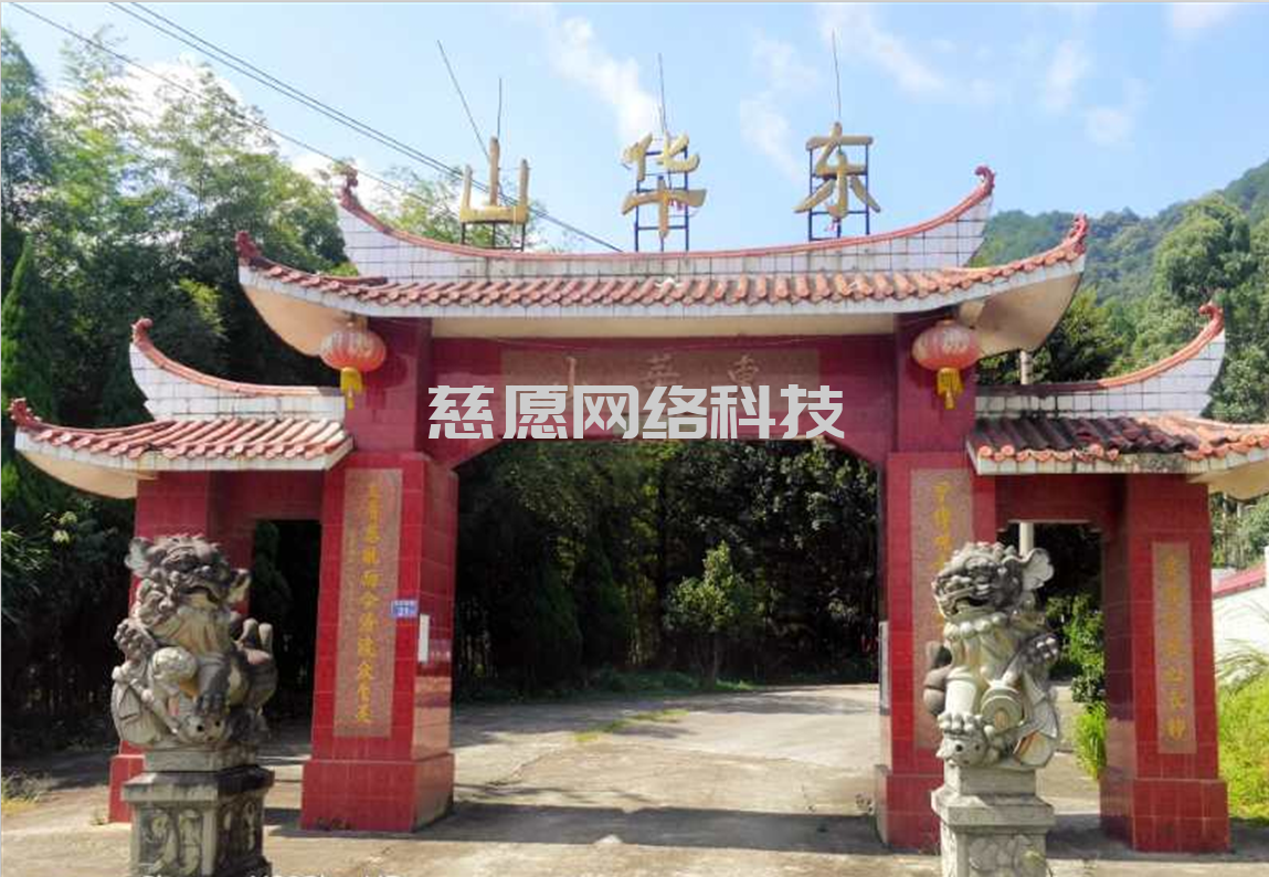 寺院管理系统