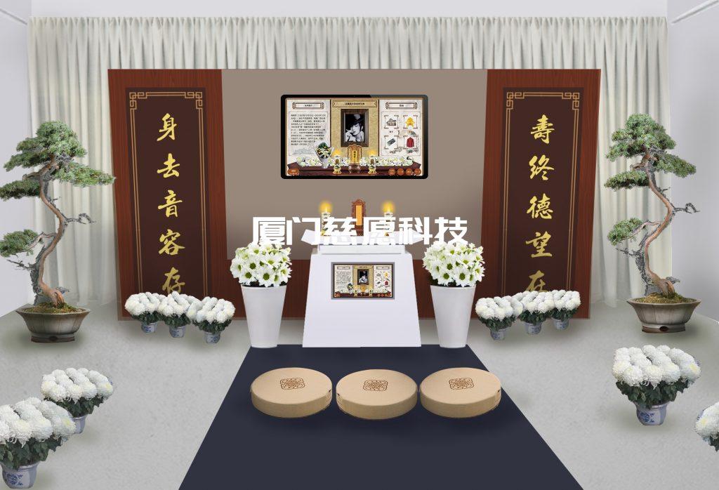 智能祭祀厅